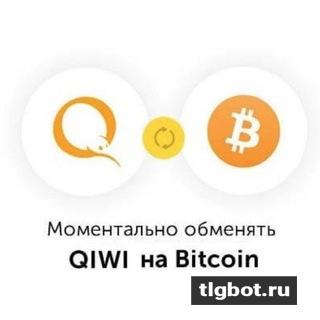 eurobitcoins
