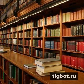 GiveMeBook: установить телеграм бота