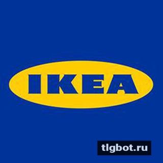 Ikea Quiz