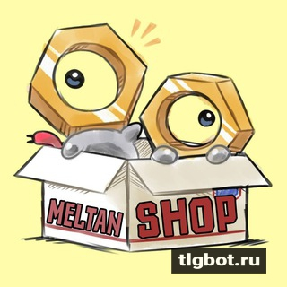 Meltan Shop