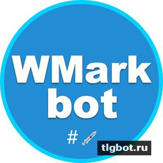 Watermark bot