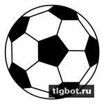 Футбол плюс